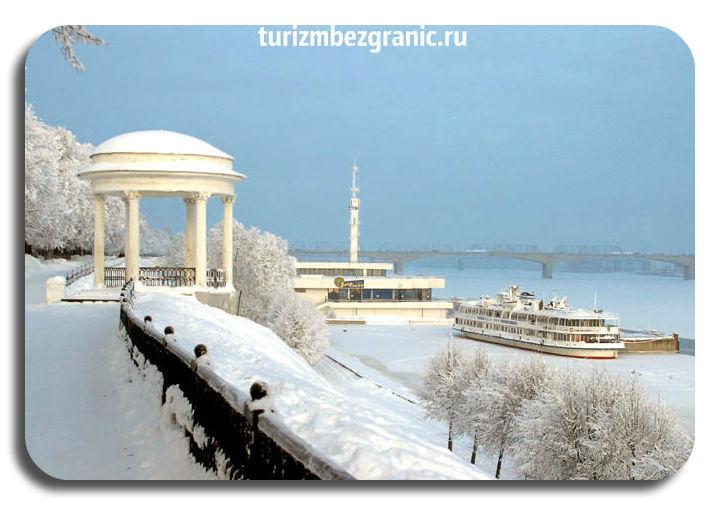 Набережная реки Волги в Ярославле