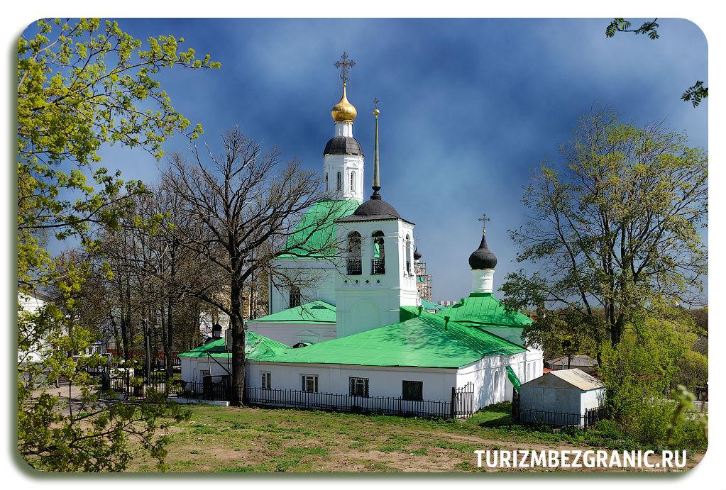 Спасо-Преображенская церковь во Владимире
