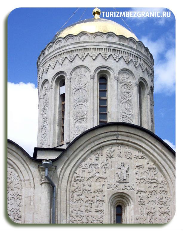 Купол и старинные каменные барельефы Дмитриевского собора во Владимире