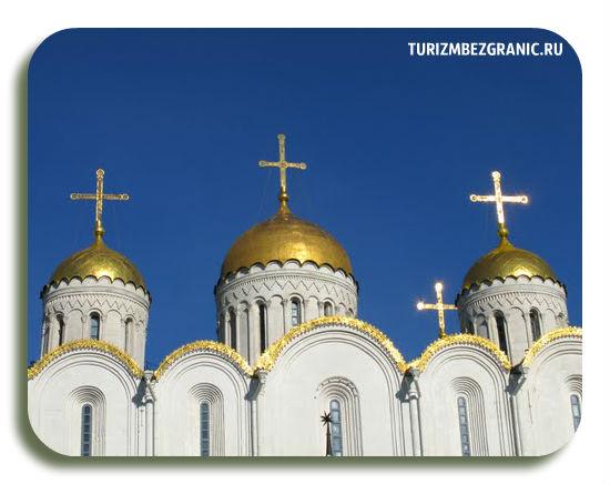 Купола Успенского Собора Во Владимире