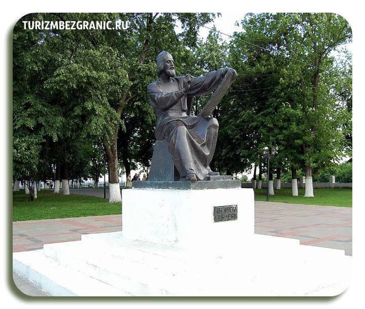 Памятник Андрею Рублёву в парке имени Пушкина