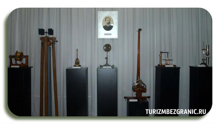 Лаборатория в доме Столетовых
