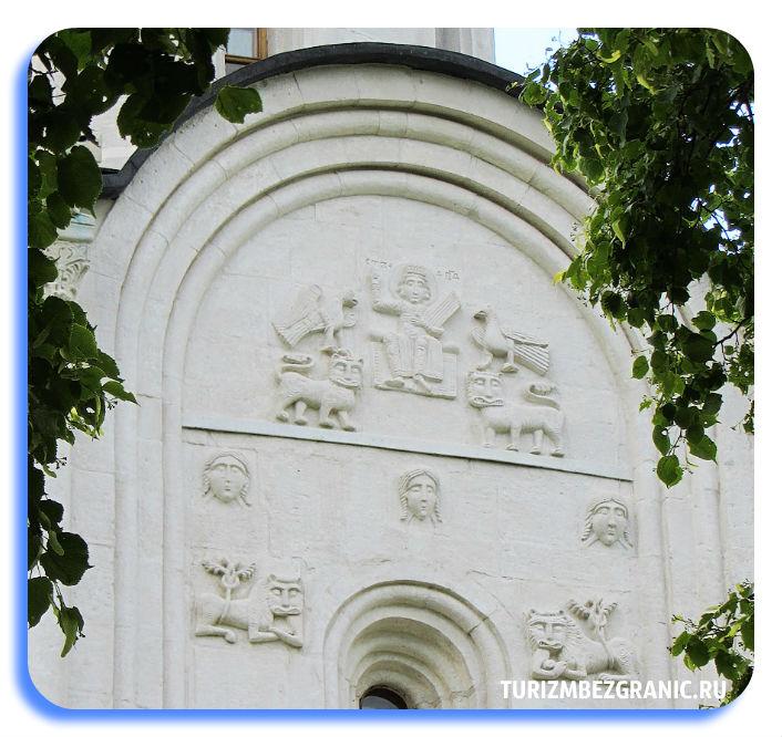Царь Давид Женские Маски Львы Голуби орнамент фасада