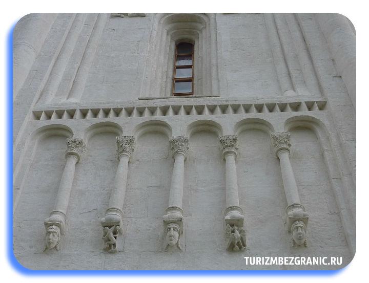 Аркатурный пояс церкви Покрова на Нерли