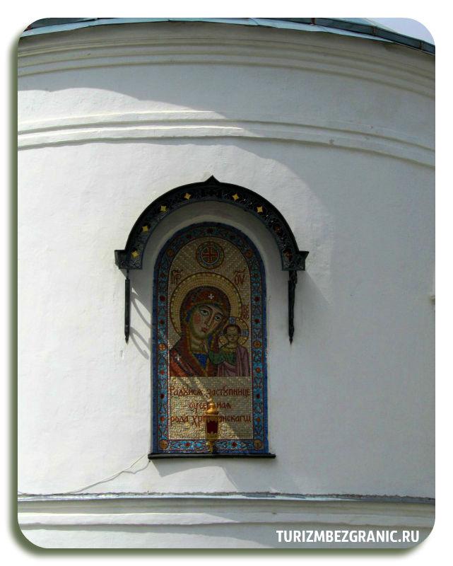 Мозайка Радуйся, Заступнице усердная рода христианскаго на апсиде Казанского соборе княгинина монастыря