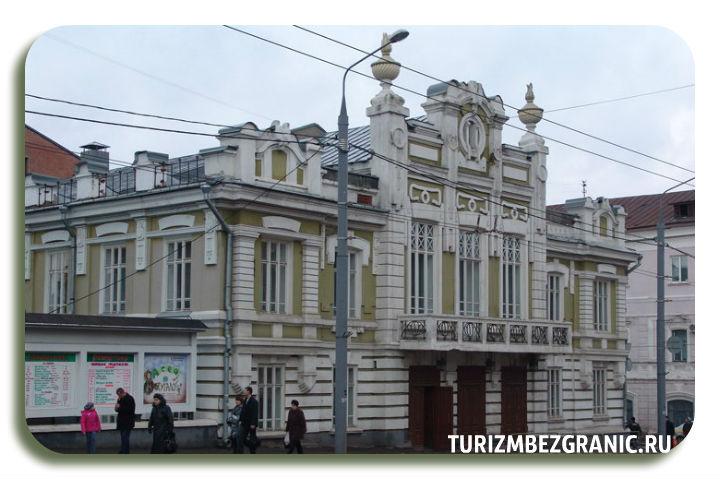 Областной Театр Кукол во Владимире