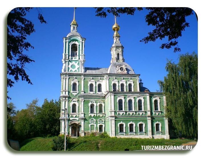 Церковь святого Никиты мученика во Владимире