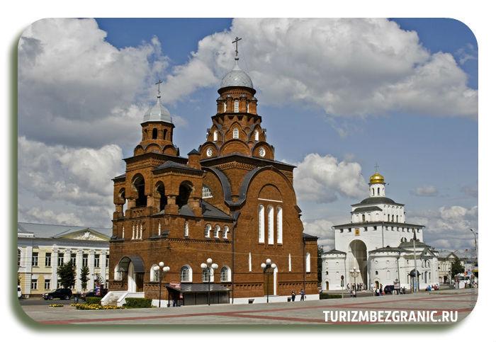 Троицкая церковь близ Золотых Ворот во Владимире