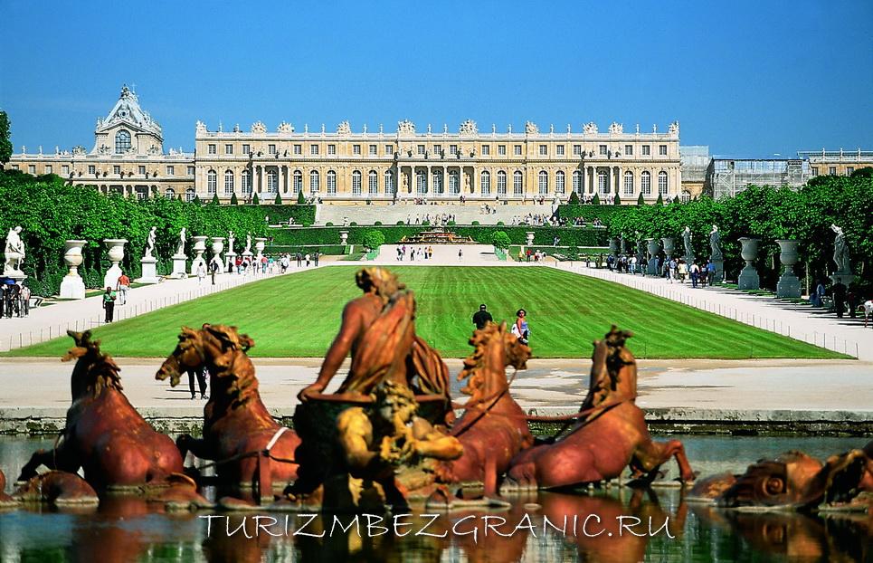 Дворец в Версале