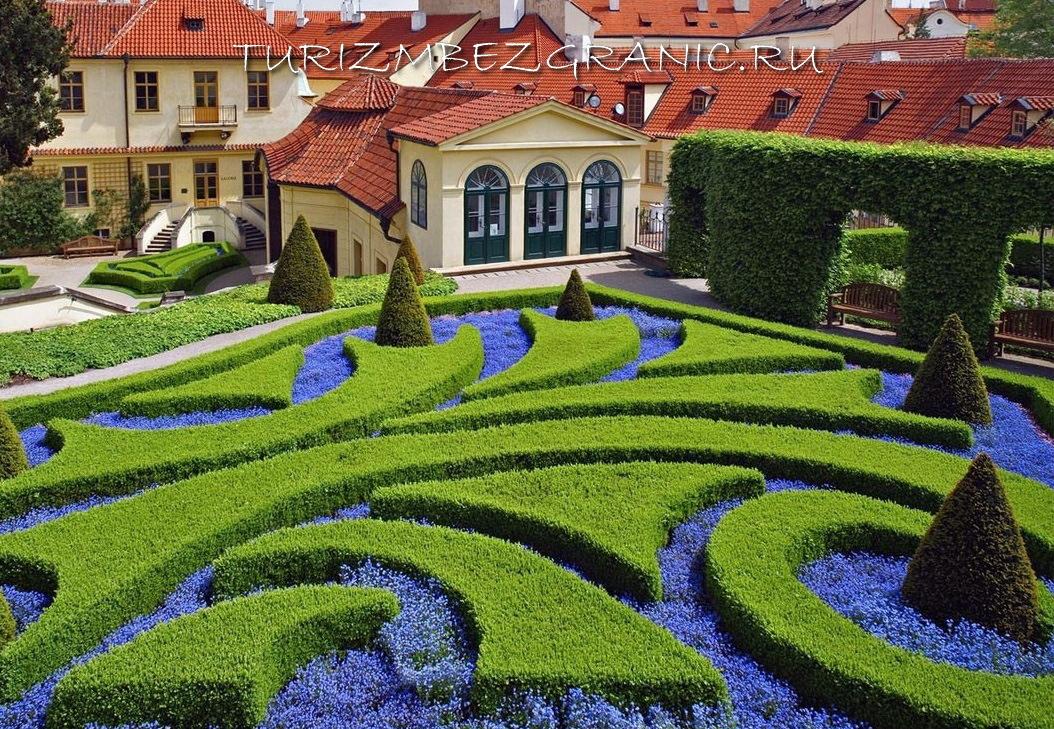 Южные Сады Пражского Града