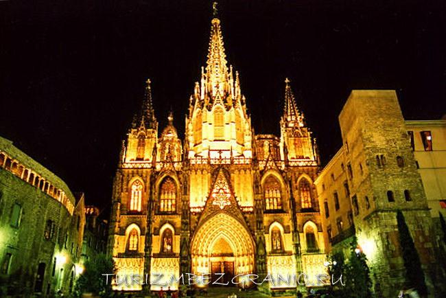 Барселона, Кафедральный собор