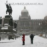 Памтник святому Вацлаву, Прага