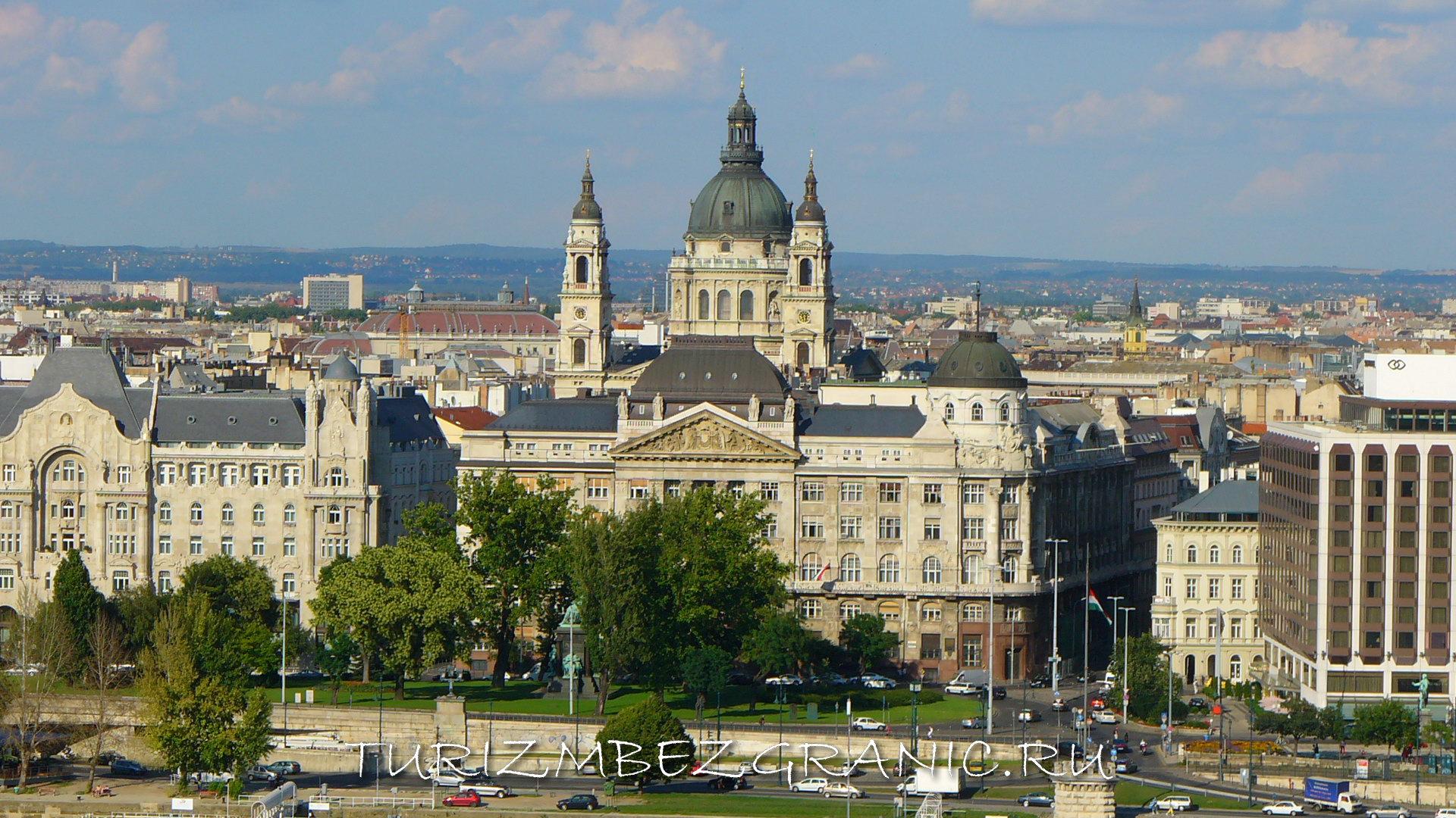 Базилика св. Стефана, Будапешт