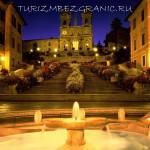 Испанская лестница ночью