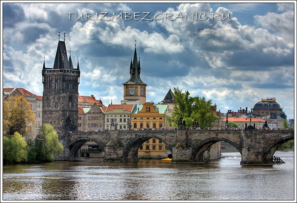Вид на Карлов мост, Прага