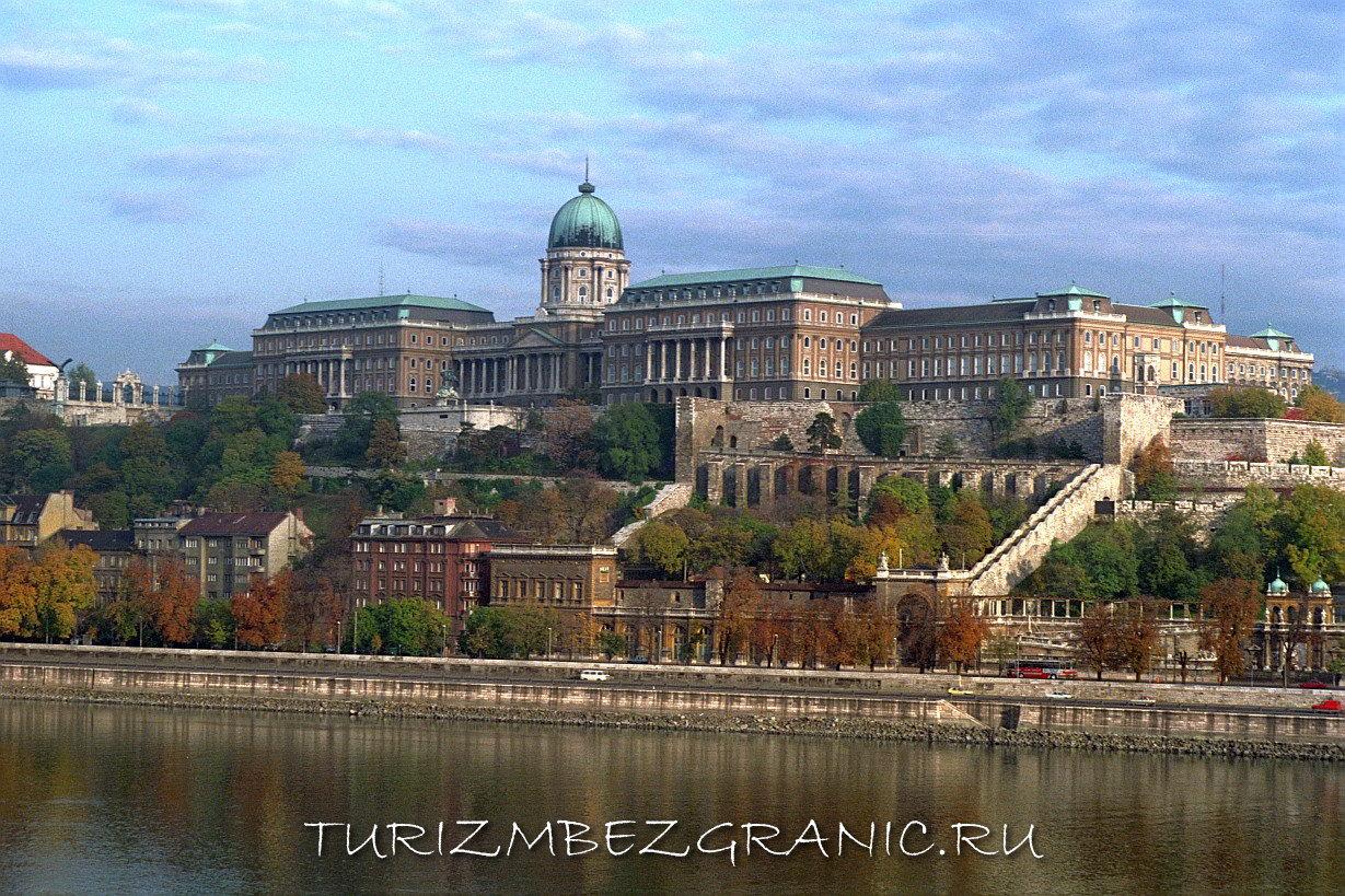 Королевский замок в Будапеште