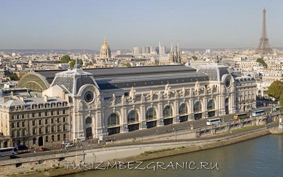 Вид на Музей Орсе