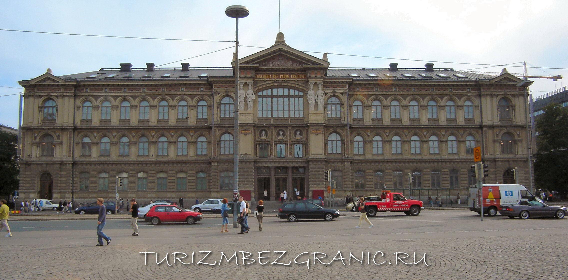 Атенеум - музей искусств в Хельсинки