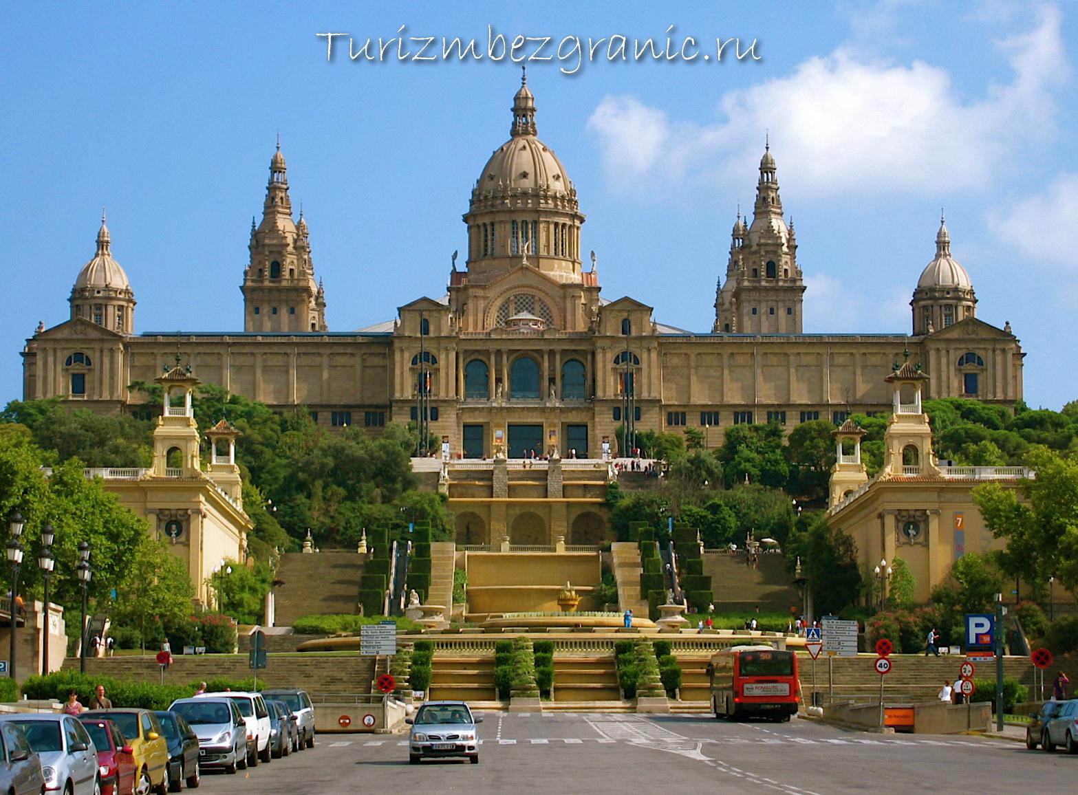 Барселона. Национальный музей искусства