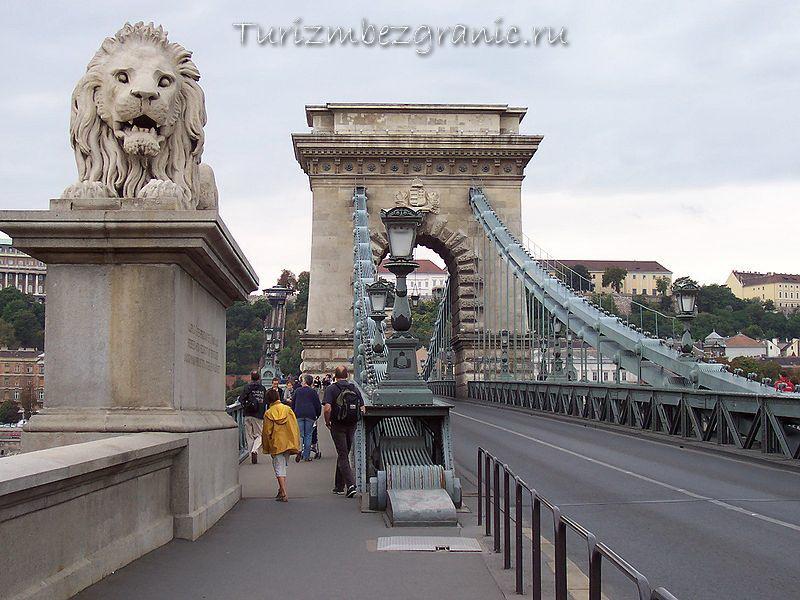 Будапешт. Мост «Сечени»