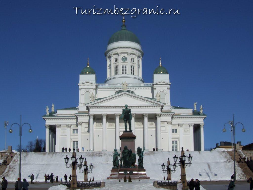 Хельсинки. Кафедральный собор