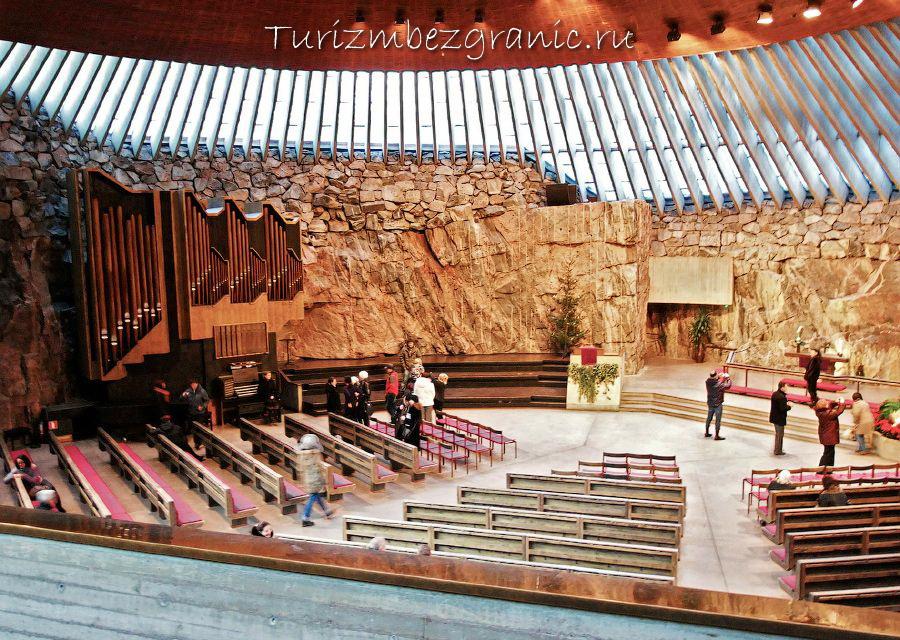Хельсинки. Церковь Темппельаукио