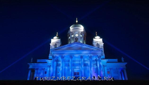 Кафедральный собор в Хельсинки ночью