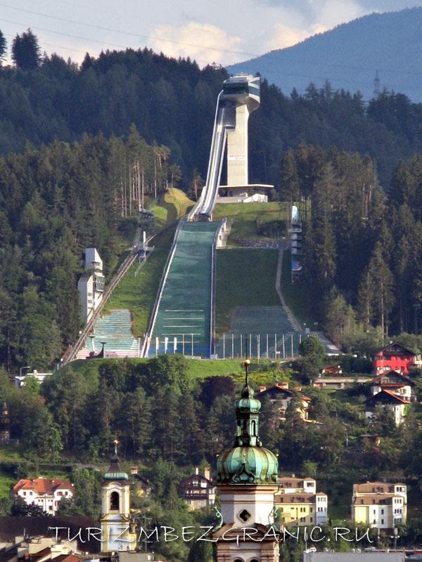 Лыжный трамплин в Инсбруке