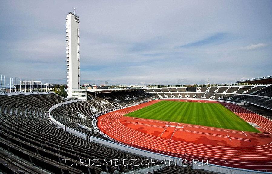 Олимпийский стадион в Хельсинки