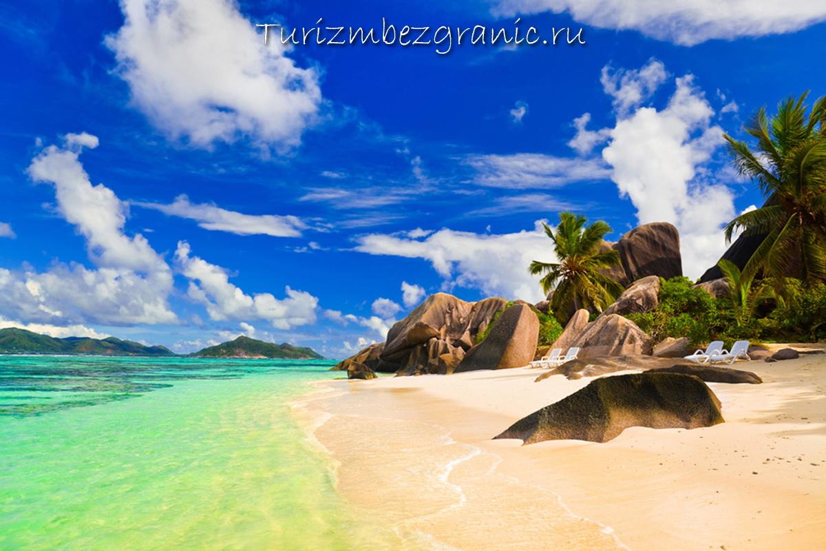 пляж Anse Source D'Argent
