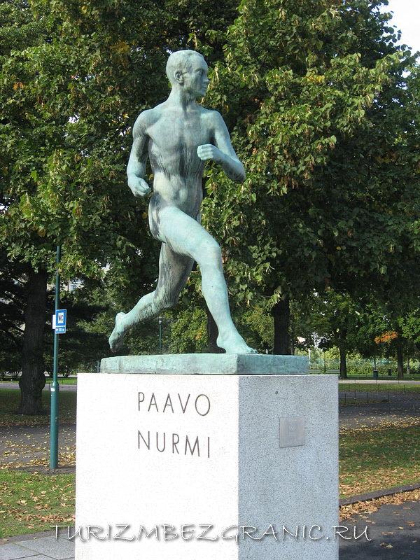 Памятник Летающему финну (Пааво Нурми)