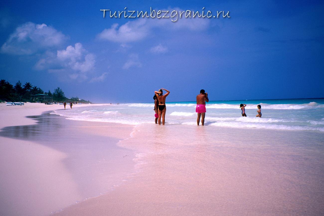 Пляж розовых песков. Багамы