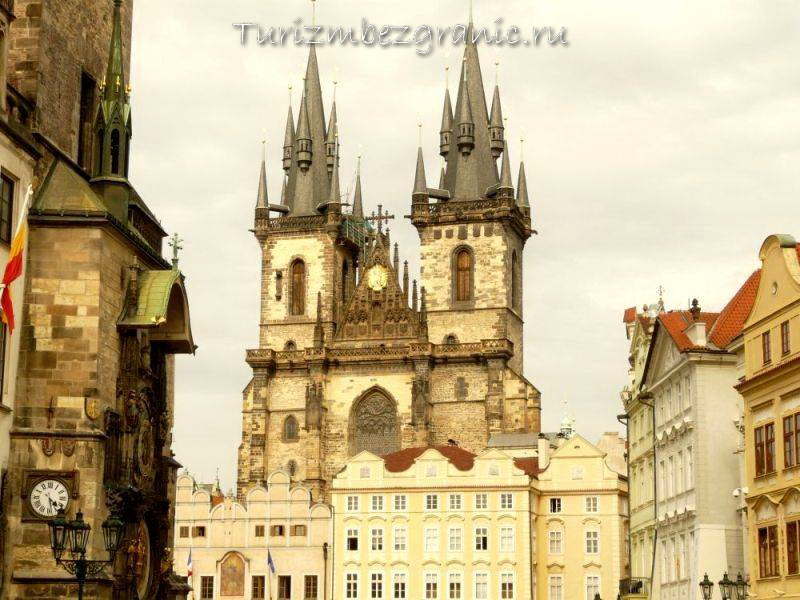 Прага. Костёл Девы Марии