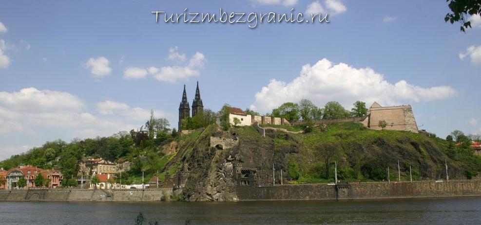 Прага. Крепость Вышеград