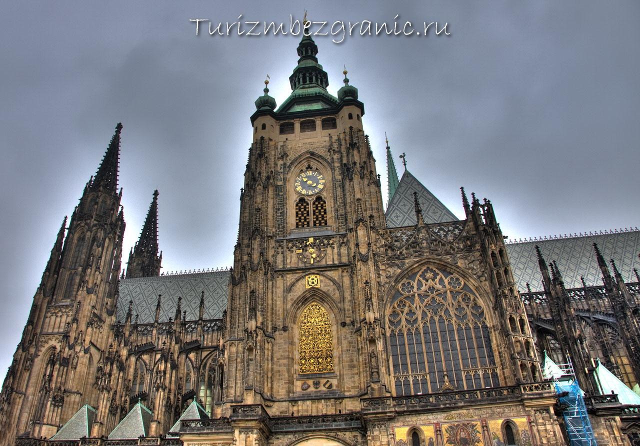 Собор Святого Витта в Праге