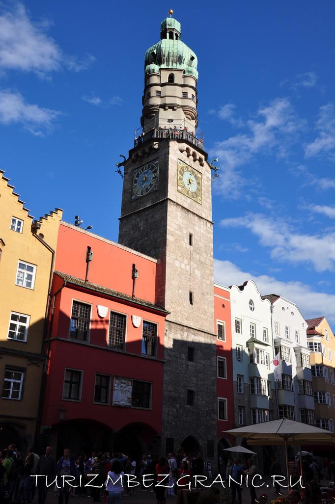 Ратушная башня в Инсбруке