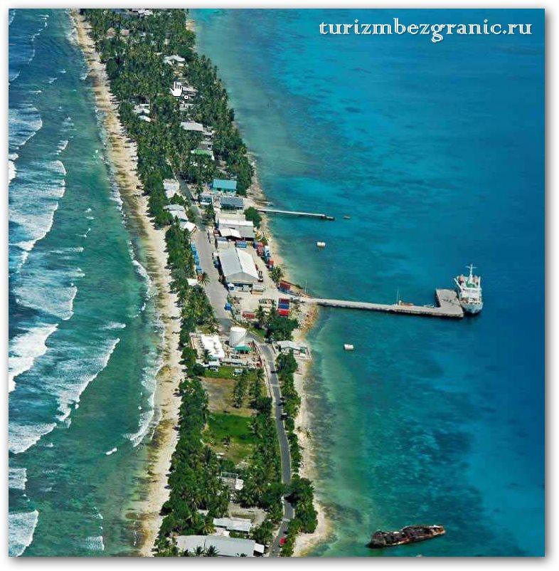 Тувалу, Новая Атлантида