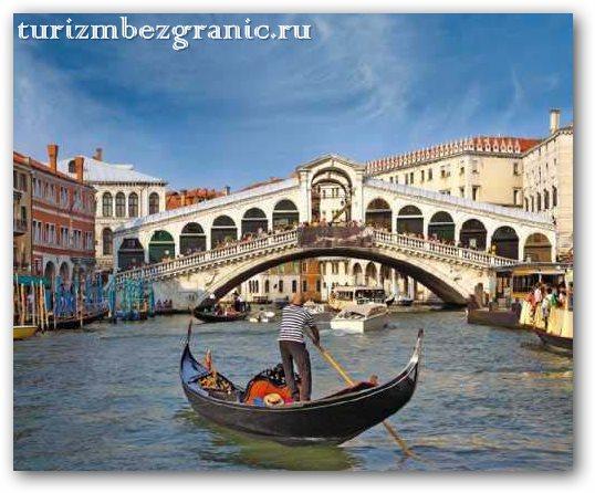 Город под водой, Венеция