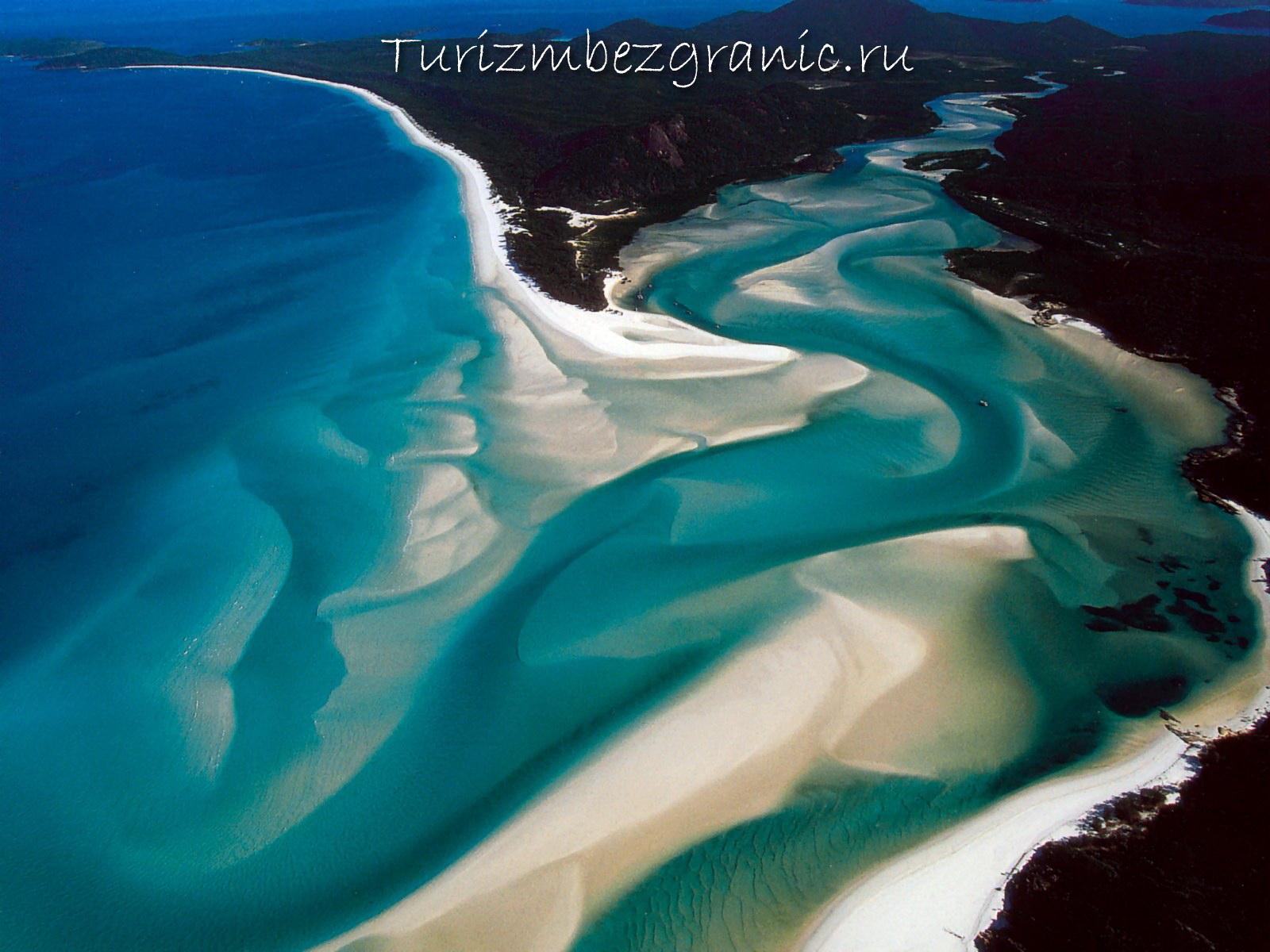 White heaven beach - Пляж Белый рай. Австралия