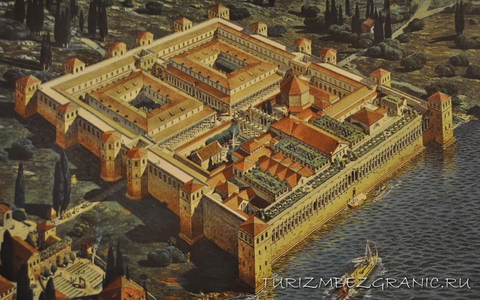 Дворец Диоклетиана в прошлом