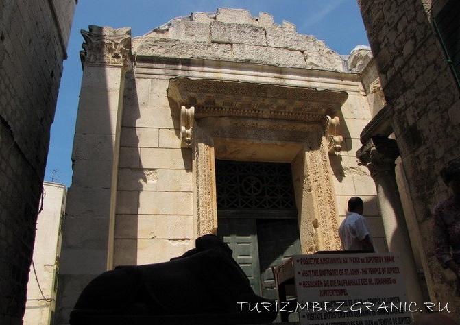 Храм Юпитера в Сплите