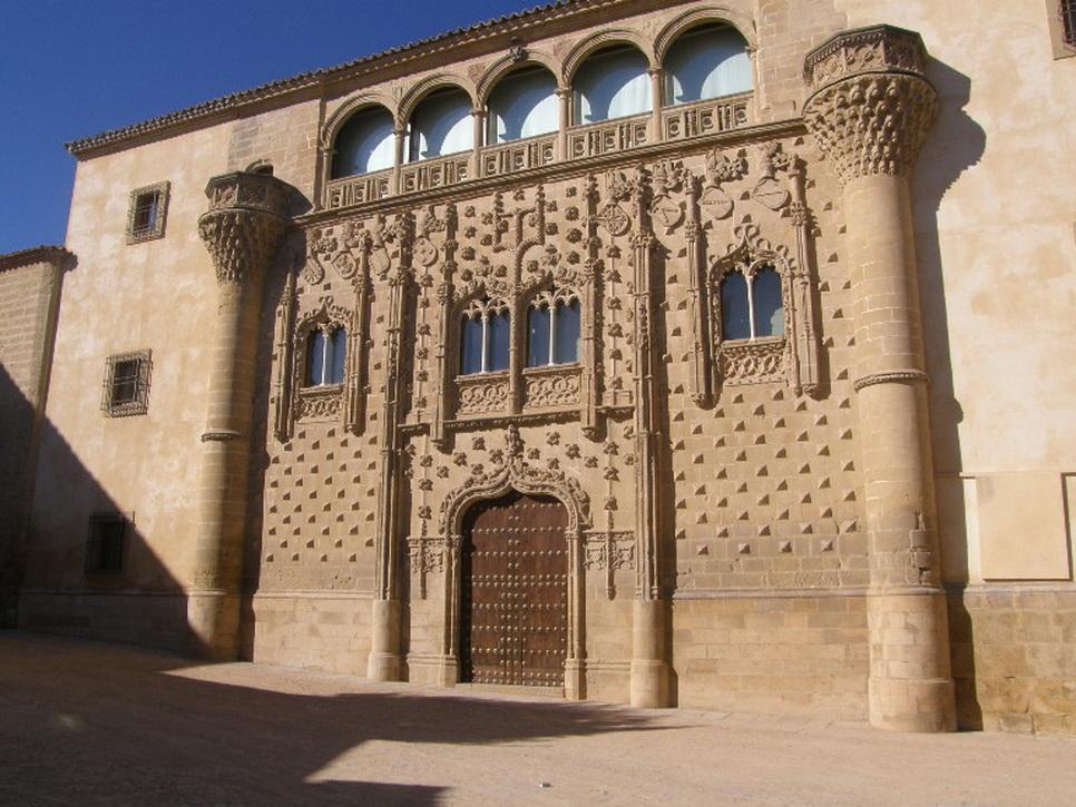 Баэса. Palacio-de-Jabalquinto