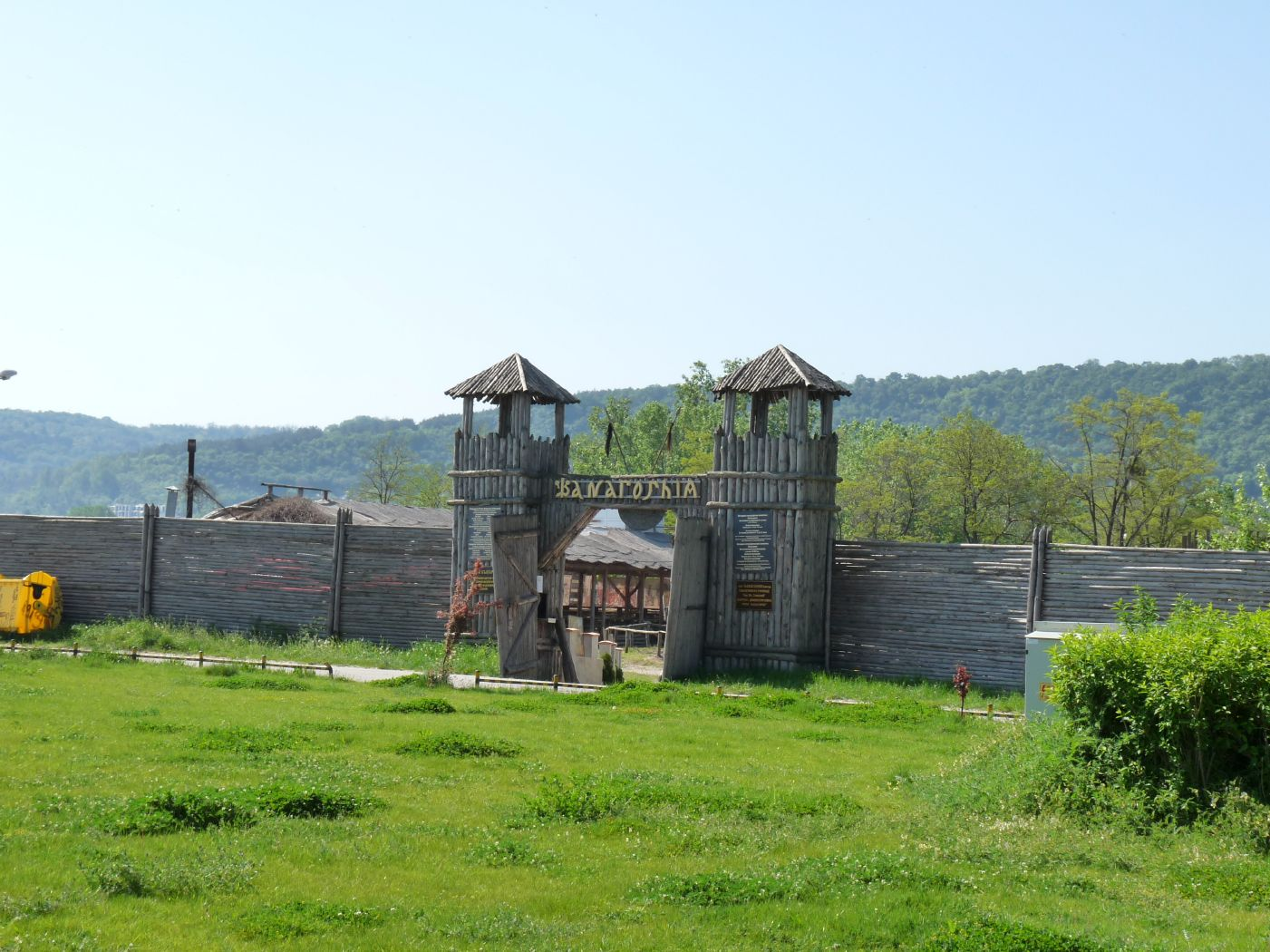 Комплекс Фанагория в Аспарухово (Варна)