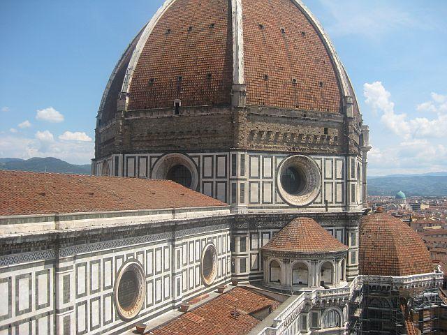 Вид на купол
