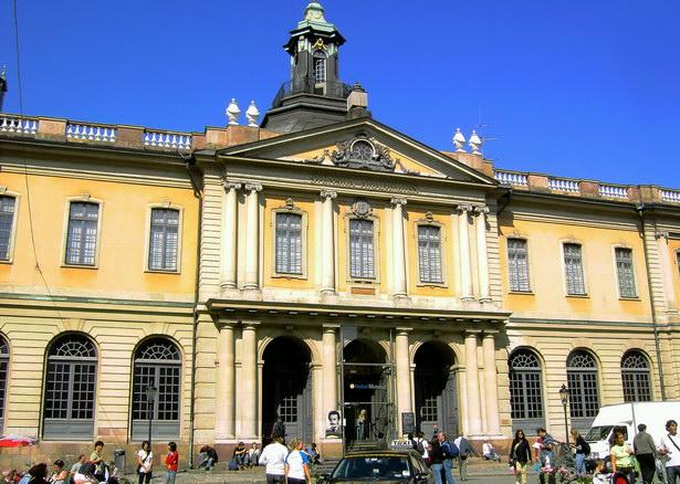 Здание Шведской академии