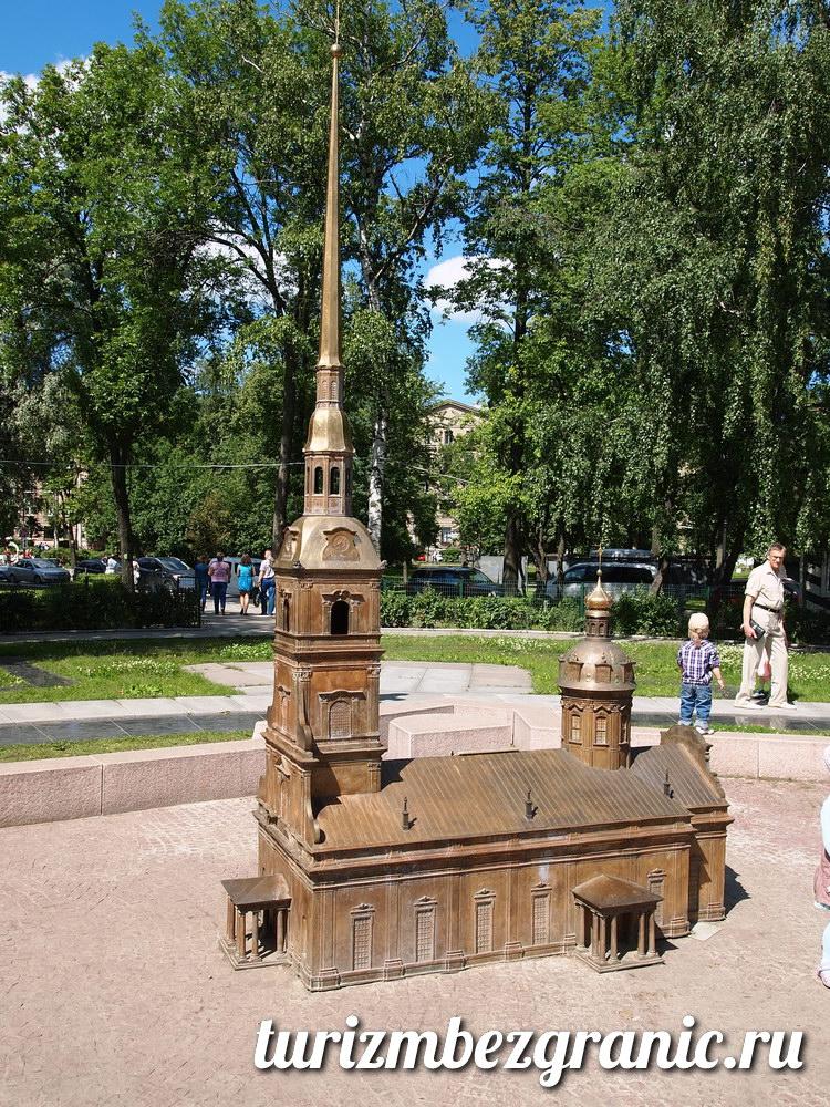 Петропавловский собор в миниатюре