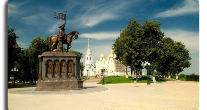 История города Владимира
