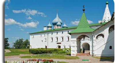 Архиерейские палаты Суздальского кремля